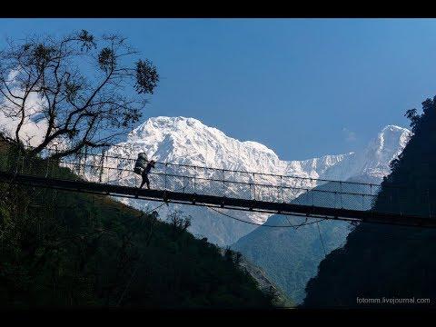 Непал. Райские кущи или Свидание с Аннапурной.Часть 1.
