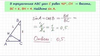 Задание 6 ЕГЭ по математике. Урок 29