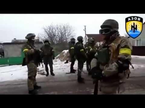 Glory to Azov Regiment. Ukraine