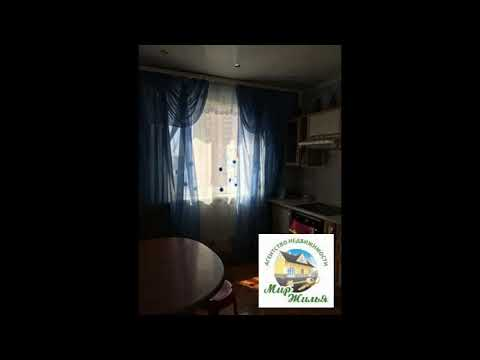 Продам 2-х комн. квартиру в г. Королев ул. Космонавтов пр-кт д. 14