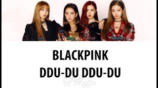 BLACKPINK - DDU-DU DDU-DU (뚜두뚜두) (Color Coded Lyrics ENGLISH/ROM/HAN)