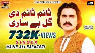 Time Time Di Gal Hai Sari - Wajid Ali Baghdadi - Latest Punjabi And Saraiki Song