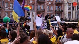 КиевПрайд-2018: марш за равенство и немного несогласных