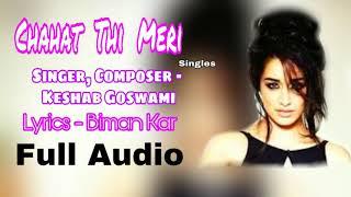 Aashiqui 3 new song - Chahat Thi Meri   Arijit Singh 2019