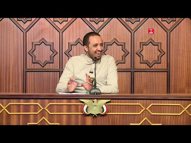 قبة البرلمان   محافظة اب .. فساد خمسة نجوم   قناة الهوية