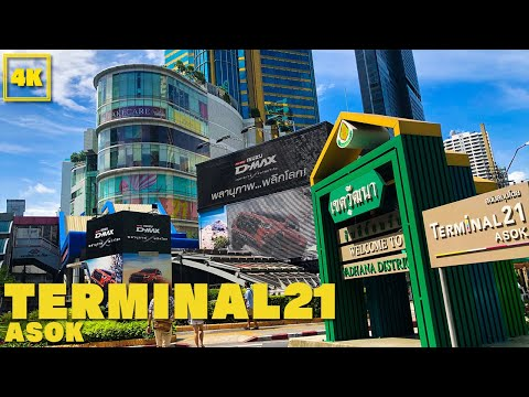 TERMINAL21ASOK, which was once the most popular with travelers / TERMINAL21 ASOK (BANGKOK)