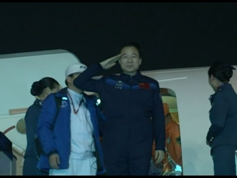 Returned Chinese Astronauts Arrive in Beijing