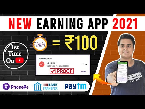 Earn Money Online | New Earning App Today | Earn Daily Free Paytm Cash Without Investment |