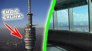 видео ресторан в останкинской башне