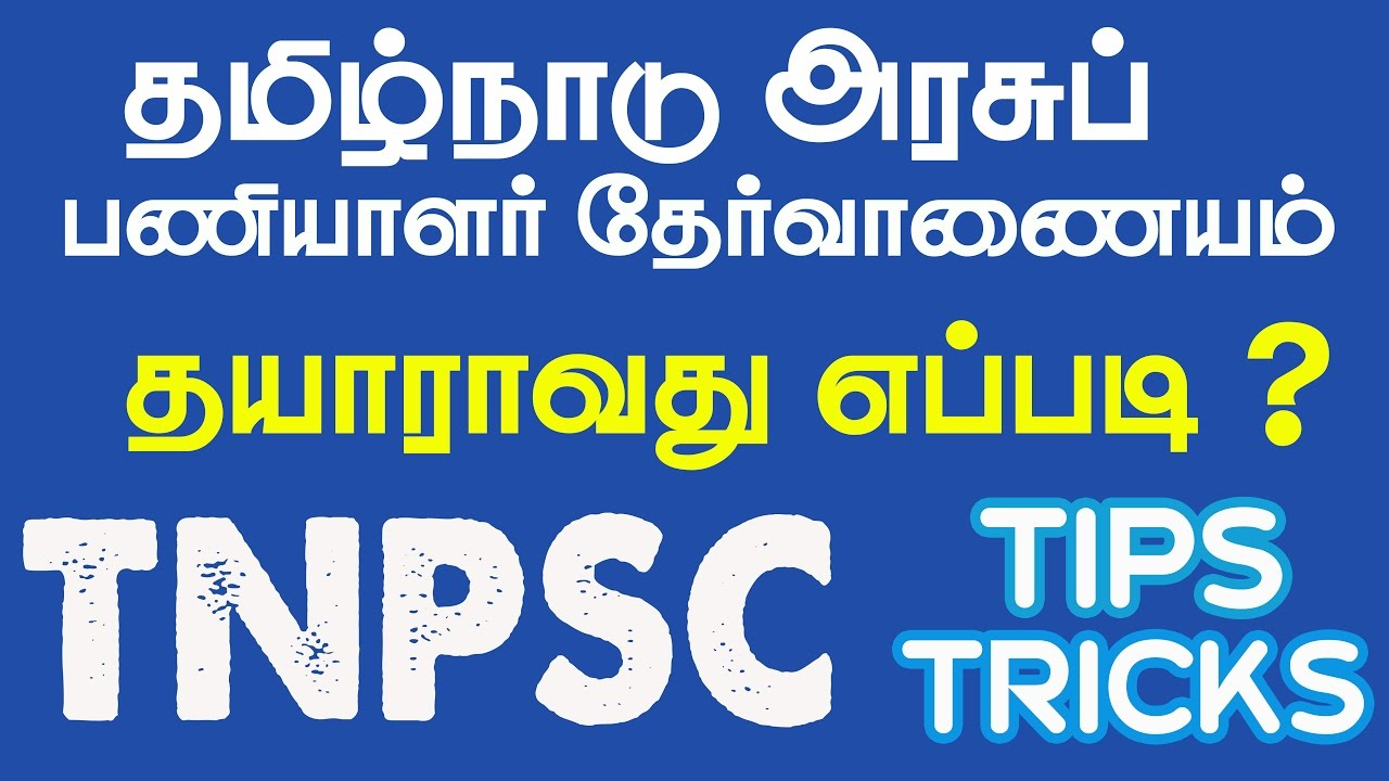 Image result for tnpscwebsite