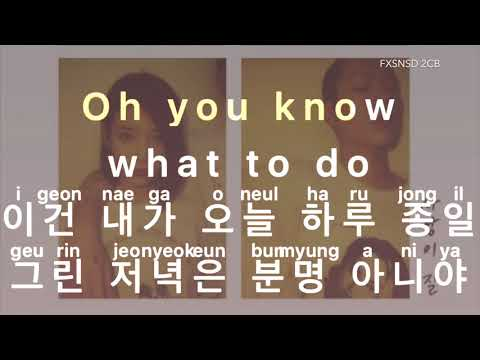[KARAOKE] IU(아이유) X OHHYUK(오혁) - CAN'T LOVE YOU ANYMORE (사랑이잘)