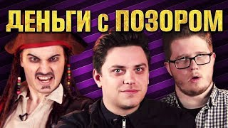 ОЧЕРЕДНОЙ ВЫСЕР feat. Utopia Show, Chuck_review