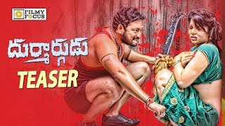 Durmargudu Movie Teaser || Vijay Krishna, Zarakhan - Filmyfocus.com