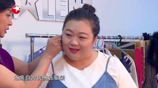 【看点】家庭主妇为练气息每天高强度锻炼,金星亲自为她挑选演出服 【2019中国达人秀】 China's Got Talent 第六季 EP12