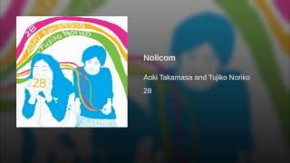 Nolicom