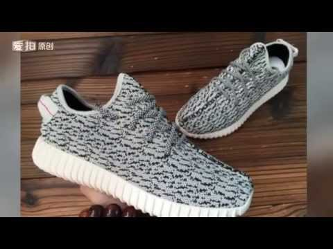ted baker shoes unboxing videos of the adidas yeezy 750