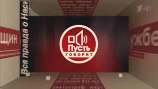Пусть говорят - Класс коррекции. Выпуск от 12.01.2017 | КВН 2017