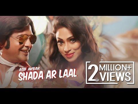 Asif Akbar | Shada Ar Laal | Moon| Poppy | Asif Iqbal | Official Music Video | 2017