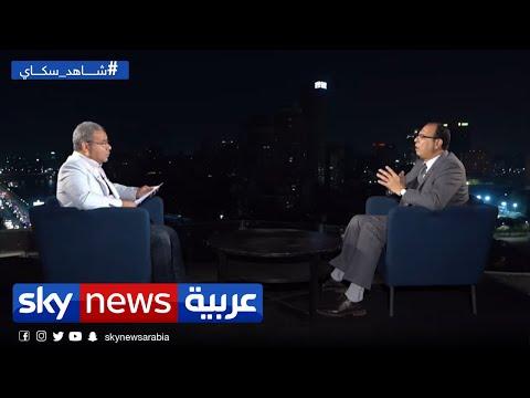 عودة الروح للصناعات المصرية | أهل مصر  - 03:57-2020 / 8 / 5