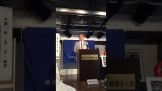 平成29年6月28日 横浜市中区倫理法人会 きよし師匠(その2) thumbnail