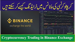 How to Cryptocurrency Trading in Binance in Urdu/Hindi|Cryptrocurrency Trading|Course Video No.9