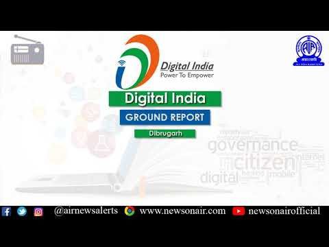 Ground Report on Digital India from Dibrugarh