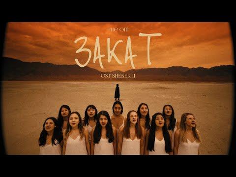 "OST ""SHEKER 2"" / The OM - Закат (Премьера клипа)"