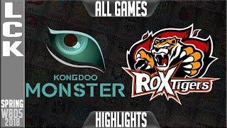 KDM vs ROX Highlights ALL GAMES | LCK Week 8 Spring 2018 W8D5 | Kongdoo Monster vs ROX Tigers