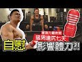 FJ234-調教GV男優- 激烈!強攻私密地帶、敏感帶調教XX漲起! - YouTube