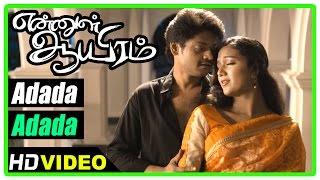Ennul Aayiram tamil movie | scenes | Marina falls for Maha | Adada Adada song | Maha meets Marina
