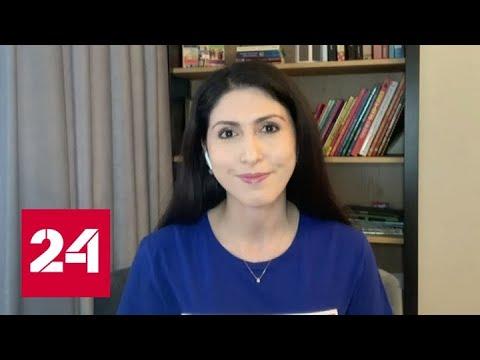 Новости экономики. Комплексная карантинная политика: мир в попытках приструнить вирус - Россия 24