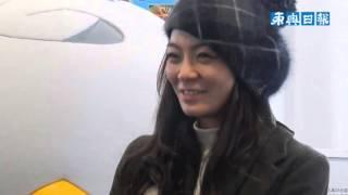 田畑智子さん、15年ぶりに大間町再訪 田畑智子 検索動画 27