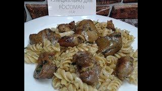 Куриные потрошки с макаронами: рецепт от Foodman.club
