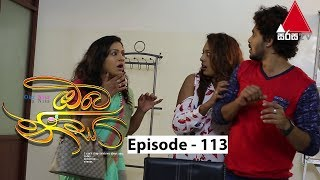 Oba Nisa - Episode 113 | 29th July 2019 Thumbnail