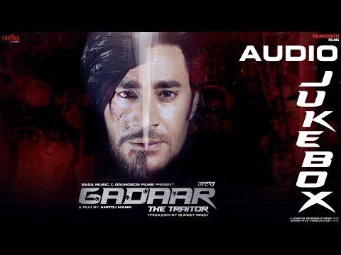Gadaar The Traitor Songs Jukebox   Harbhajan Mann   Latest Punjabi Movies 2015 Full Movie Released