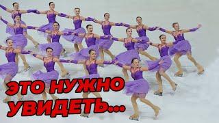 Россия три раза выигрывала чемпионаты мира по синхронному фигурному катанию Не знали Рассказываем