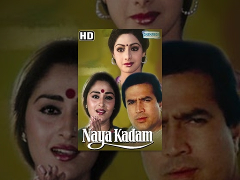 Naya Kadam (HD) - Hindi Full Movie - Rajesh Khanna - Jaya Prada -Superhit Movie-(With Eng Subtitles)