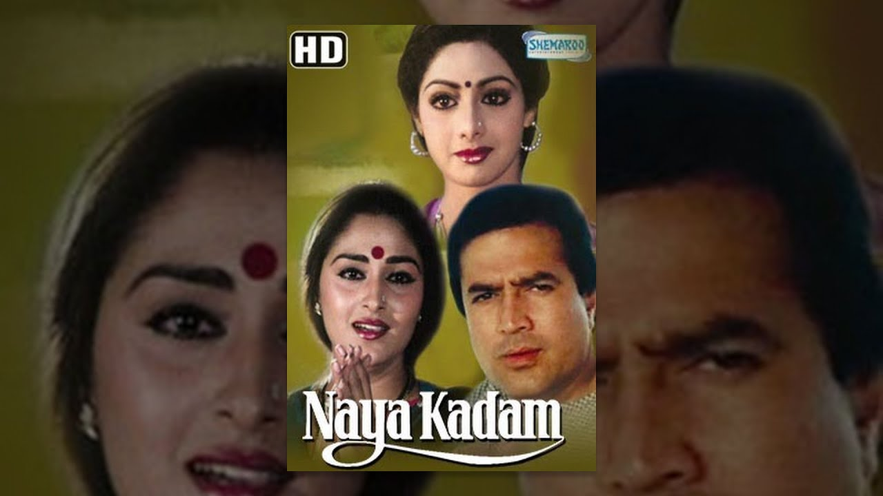 Download Naya Kadam (HD) - Hindi Full Movie - Rajesh Khanna - Jaya Prada -Superhit Movie-(With Eng Subtitles)