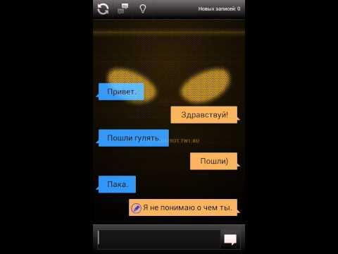 Скачать Игру Pbot На Андроид На Русском - фото 4