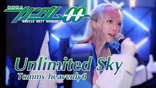 Tommy heavenly6 - Unlimited Sky