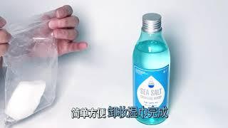 씨솔트 클렌징 워터│SEA SALT CLEANSING …