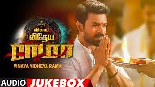 Vinaya Vidheya Rama Tamil Movie Full Audio Jukebox | Ram Charan, Kiara Advani, Vivek Oberoi