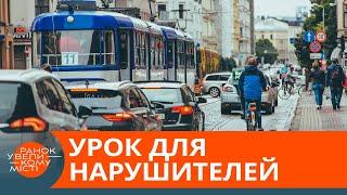 Получили по заслугам. Что ждет тех, кто ездит по полосе общественного транспорта — ICTV