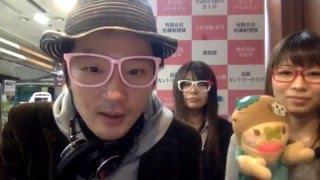 牛久市情報更新!ちゃんみよTV#914 水(2016年3月23日配信) 堀圭子 検索動画 15