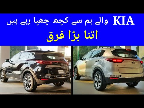 2017 Kia Sportage Review Is This Model The Sweet Spot In The Range Youtube
