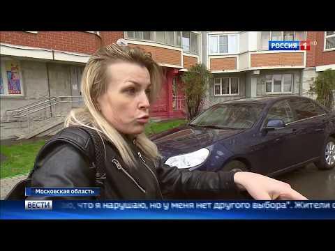 Сюжет о проблемах парковки в г. Красногорск, р. Павшинская пойма