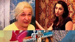 Мужское / Женское - Без внучка ижизнь нета. Выпуск от29.08.2017