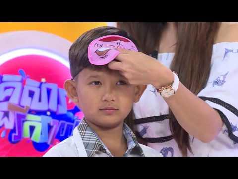 Family Fun Day EP.142 PNN TV 18th March 2017 Break 2