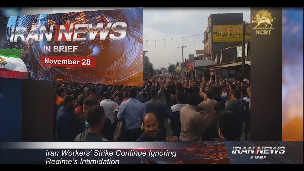 Iran news in brief, November 28, 2018