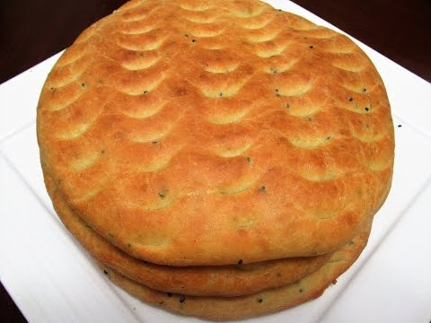 Bread recipe Komach afghan  special bread recipe